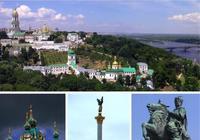 烏克蘭首都-基輔