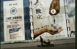 美國人拍攝的1985年上海生活:圖3讓人尷尬、圖5都是有錢人家的孩子、圖6讓人哭笑不得