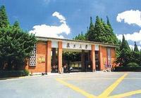 復旦大學與上海交通大學到底誰強?