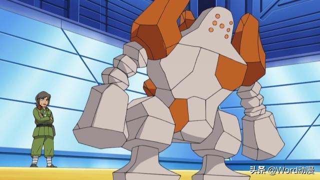 神奇寶貝:防禦最高的8只神奇寶貝,前3只一樣硬