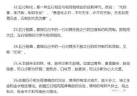 中醫基礎理論考點總結(中醫中西醫彙總版)