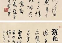 林散之52句話說筆法