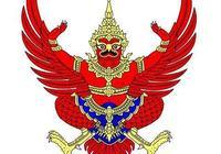 泰國概況ประเทศไทย