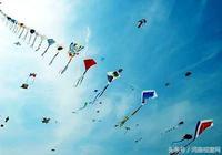 河曲張遠散文:風箏飛滿天的日子