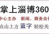「大美淄博」春江水暖 溼地鴨趣