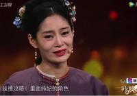 """中年女演員只能被拋棄?""""純妃""""走紅的王媛可,這一次笑著迴應…"""