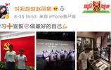 中國女足球員趙麗娜近日參觀中共一大會址
