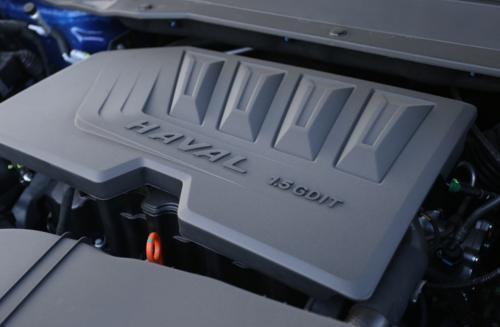 新年鉅惠第一槍 哈弗H4智聯版 開啟您的智聯時代