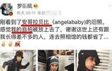 Angelababy遭同學出賣, 學生時期照片曝光, 網友:真的被黑得好慘