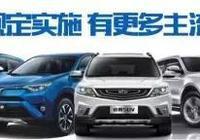 東莞網約車新規定實施 有更多主流車可做網約車!