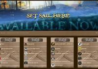 大型船不吃香了嗎?海盜遊戲《ATLAS》測試服海戰玩法越來越硬核
