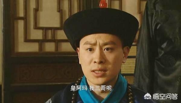 《雍正王朝》弘時被賜死弘曆應該是知道的,為何還問雍正呢?