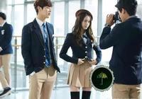 韓劇中出現的校服,《繼承者們》《學校2015》,哪一款好看?