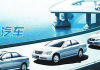 汽車租賃是城市發展的起步
