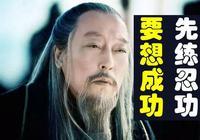 司馬懿:不肯低頭、不會裝傻、不敢下手,你拿什麼贏別人!
