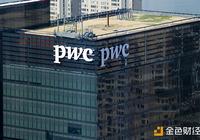 普華永道發佈可追蹤加密貨幣的區塊鏈分析工具