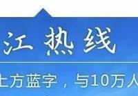 「麗江現場」預告:祥和學校民族體育舞蹈展演