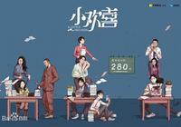 黃磊新劇《小歡喜》化身操心老爸,女主是她太意外了