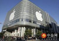 蘋果公司或將收購NFLX或特斯拉
