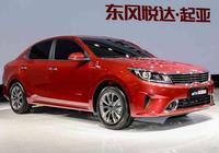 東風悅達起亞新車規劃 4年推18款新車