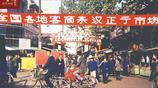 新中國老照片:圖四隻有極少的國人知道是什麼,農民伯伯的神器