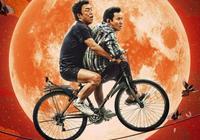 《飛馳人生》特別感謝王思聰,因為他把家都借給韓寒拍電影了