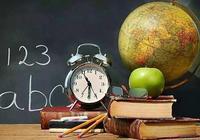 最討厭數學?考試成績墊底?請記下這條從60分到130分的逆襲之路