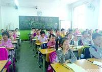 """一年級老師以""""讓家長提前給孩子預習第二天功課""""為由讓家長教孩子數學,您怎麼看這事?"""