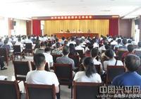 興平市召開暑期防溺水工作會議