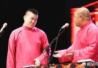 《歡樂喜劇人》第五季第一期,張鶴倫和郎鶴炎表現的怎麼樣?