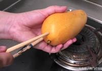 吃了10年芒果才知道,插2根筷子放在火上烤一烤,學會受用一生