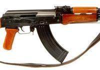 中國56式自動步槍