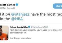巴爺轉發威少迴應視頻:我早說過猶他有NBA最種族主義的球迷
