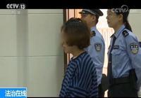 """""""樂清男孩失聯""""鬧劇始末 庭審揭露案件細節"""