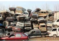 """私家車最多可以開多少年?新報廢規定已出臺,很多車主""""心已慌"""""""