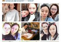 """趙芸蕾將舉行婚禮,隊員微博透露祕密,榮譽和愛人,她是""""人贏"""""""