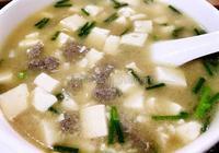 豬肝豆腐湯