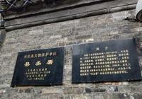 江蘇泰州興化縣衙,范仲淹曾在此為官聽政,創辦興化學宮