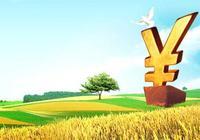 以色列農業補貼:重在農業,而非補貼