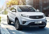 1月江鈴福特SUV銷量同比漲333.65%