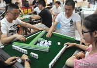 為什麼說打麻將時,一定不要數錢?