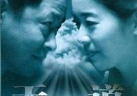 電視劇《天道》中,芮小丹死亡後,有人說這對芮小丹來說是一種解脫,這是為什麼?