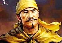 太平天國最殘暴的王,毀了太平天國事業,最後被五馬分屍
