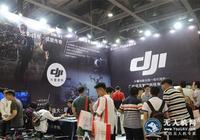 廣州國際無人機展開幕,無人機和航模融合發展!