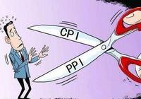 金誠每日資訊|CPI和PPI剪刀差縮窄