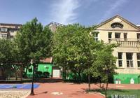這裡是瀋陽——瀋陽德國領事館舊址