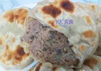 冬天多吃這肉,38元一斤不算貴,多吃光長勁不長肉,比豬肉強!