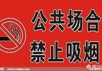王源在賈乃亮組的飯局上抽菸被拍,引發網友熱議,你覺得此事會對王源事業有影響嗎?