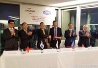 中國PK韓國日本 拿下法國達飛輪船百億大單