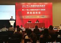 上海國際電影節就要來了 記得11日8點去淘票票上搶票哦